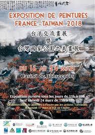 bureau de repr駸entation de taipei en 駐法國台北代表處bureau de représentation de taipei en home