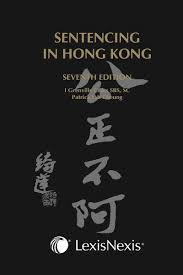 lexisnexis employment background check sentencing in hong kong seventh edition lexisnexis hong kong store