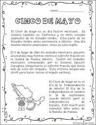 spanish cinco de mayo language classes help teaching and