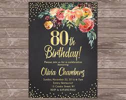 80th birthday invitations etsy