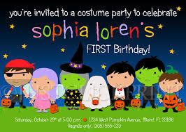 kids halloween birthday party invitations vertabox com