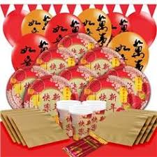 new years party packs fortune great taste throw a swanky new year party