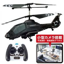 Radio Control Helicopters With Camera New Uni Spy Army Camera Equipped Rc Helicopter 3 5ch With Control