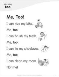 Room Dolch Word Games - i ran sight word u0027ran u0027 super sight words poem kindergarten