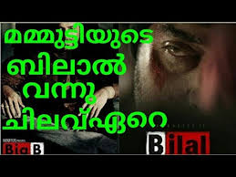 search result youtube video mammootty movie 2018