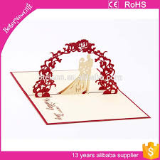 pop up card wedding invitation card pop up card wedding