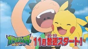 ash looks different in the new pokemon anime kotaku australia