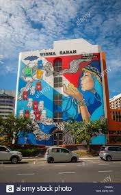 mural painted on a side wall of a tall building in kota kinabalu mural painted on a side wall of a tall building in kota kinabalu sabah malaysia borneo
