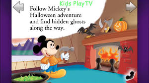 Minnie Mouse Halloween Birthday Party by Disney Mickey Mouse Halloween Adventures Mickey U0027s Spooky Night