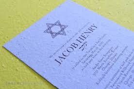 bat mitzvah invitations with hebrew bar bat mitzvah invitations eternal by foreverfiances