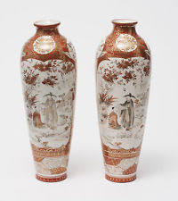 Japanese Kutani Vases Porcelain Pottery Primary 1850 1899 Antique Japanese Vases Ebay