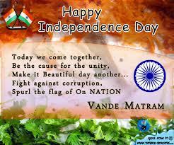 nice thanksgiving messages happy independence day to all hd wallpaper greetings and wishes