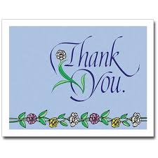 religious thank you cards thank you cards the printery house