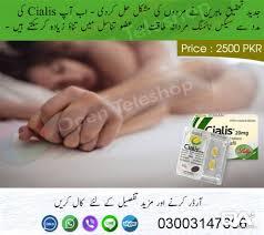 cialis tablets in chakwal lahore karachi islamabad