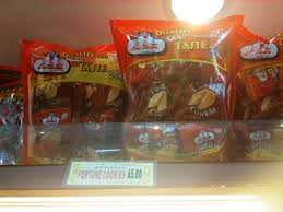 where can you buy fortune cookies i hopia it