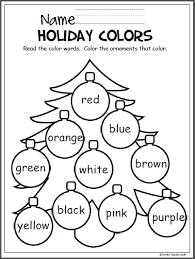 madebyteachers u2013 worksheets u2013 preschool kindergarten 1st grade