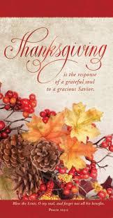 a spirit of thankfulness immanuel baptist church richmond va
