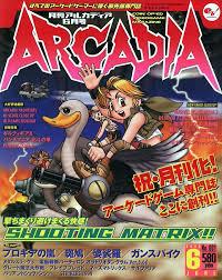 Shoo Metal japanese magazine with metal slug 3 in the front