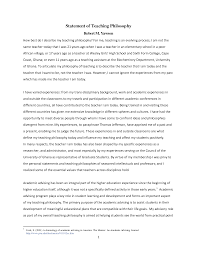 Example Of Education Resume by Teaching Philosophy Statements Best Template Collection
