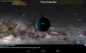 solar 2 apk solar system 3d viewer 3 4 apk obb data file