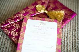 Islamic Wedding Card Muslim Wedding Invitations Islamic Wedding Invitation Cards