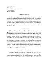 write a response paper reaction essay trueky com essay free and printable reaction essay sample how to write a reaction essay how to write a reaction response paper