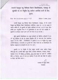 news of raj bhavan