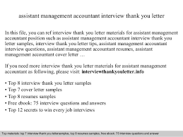 assistant management accountant cover letter staff assistant