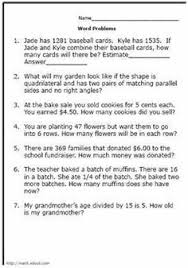 estimation word problems 4th grade free printable worksheets for second grade math word problems