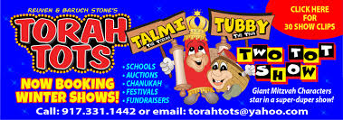 torah tots the site for jewish children parsha page