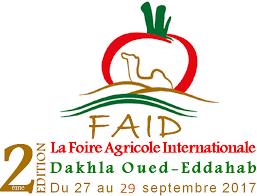 chambre agriculture 69 la chambre d agriculture de la région dakhla oued eddahab accueil