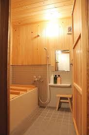 Home Bathroom Best 25 Japanese Bath House Ideas On Pinterest Japanese Bath