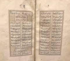Ottoman Poetry Paul Babinski Paul Babinski