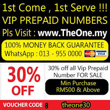 pls prepaid card vip prepaid number sale 30 t end 4 2 2016 12 22 am
