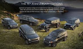 jeep summit 2016 jeep celebrates 75 years with 2016 anniversary editions