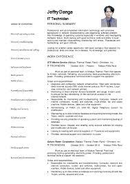 Computer Technician Resume Sample by Download It Technician Resume Haadyaooverbayresort Com