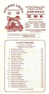 golden china golden china menu menu for golden china gadsden gadsden