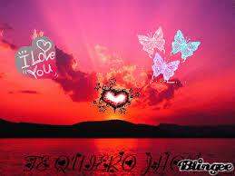 imagenes que digan te amo jhon galería de fotos te amo jhon los más destacados p 1 de 11