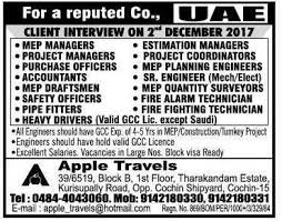 planning engineer jobs in dubai uae for americans hospital recruitment for a reputed mep contractor in uae epc jobs