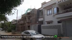 beautiful house for sale in gulshan e kaneez fatima vip block 4