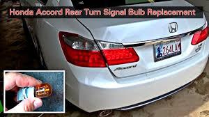 2009 honda accord brake light bulb how to replace rear left or rear right turn signal bulb on honda