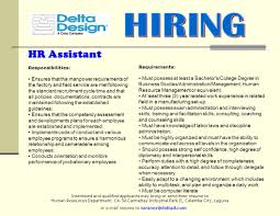 Hr Assistant Job Description Resume by Interested And Qualified Applicants May Bring Or Send Their Resume