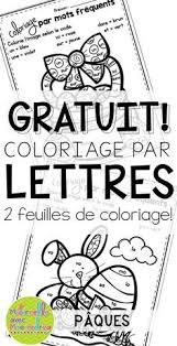 Free FRENCH Easter colour by sight word sheets Coloriage gratuit