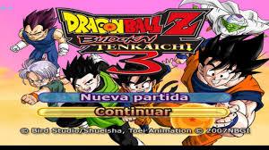free download dragon ball budokai tenkaichi 3 pc game