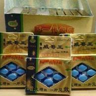 obat kuat qiang jin www klinikobatindonesia com agen resmi vimax