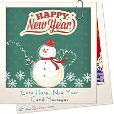 happy new year card happy new year card messages