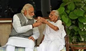 modi dress narendra modi 66th birthday here are prime minister s top ten