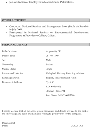bio data resume resume for your job application