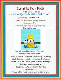 crafts for kids at baptist church cambridge october 28 2017 10am