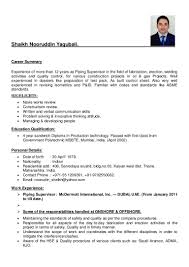Educational Qualification In Resume Format Civil Supervisor Resume Format Resume For Your Job Application